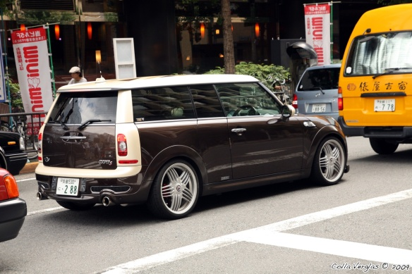 Mini Cooper S Clubman Alpina 1