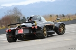 a.d. Tramontana R-Edition 62