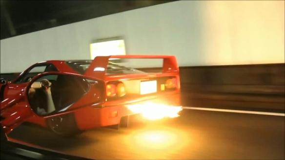 F40_Flame