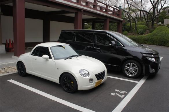 Daihatsu Copen 1