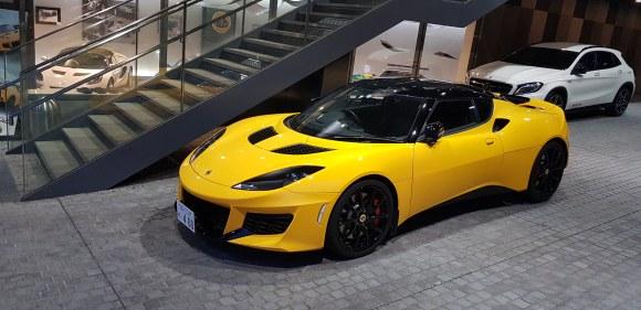 lotus 5